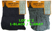 2-pc CREEPY CLOTH FREAKY FABRIC Halloween Haunted House Gothic Decor Horror Prop Building Door Wall Table Decoration includes: 1-BLACK, 1- GRAY. Mesh textile cotton gauze-like material. There are holes torn for a more realistic decaying rotted look.